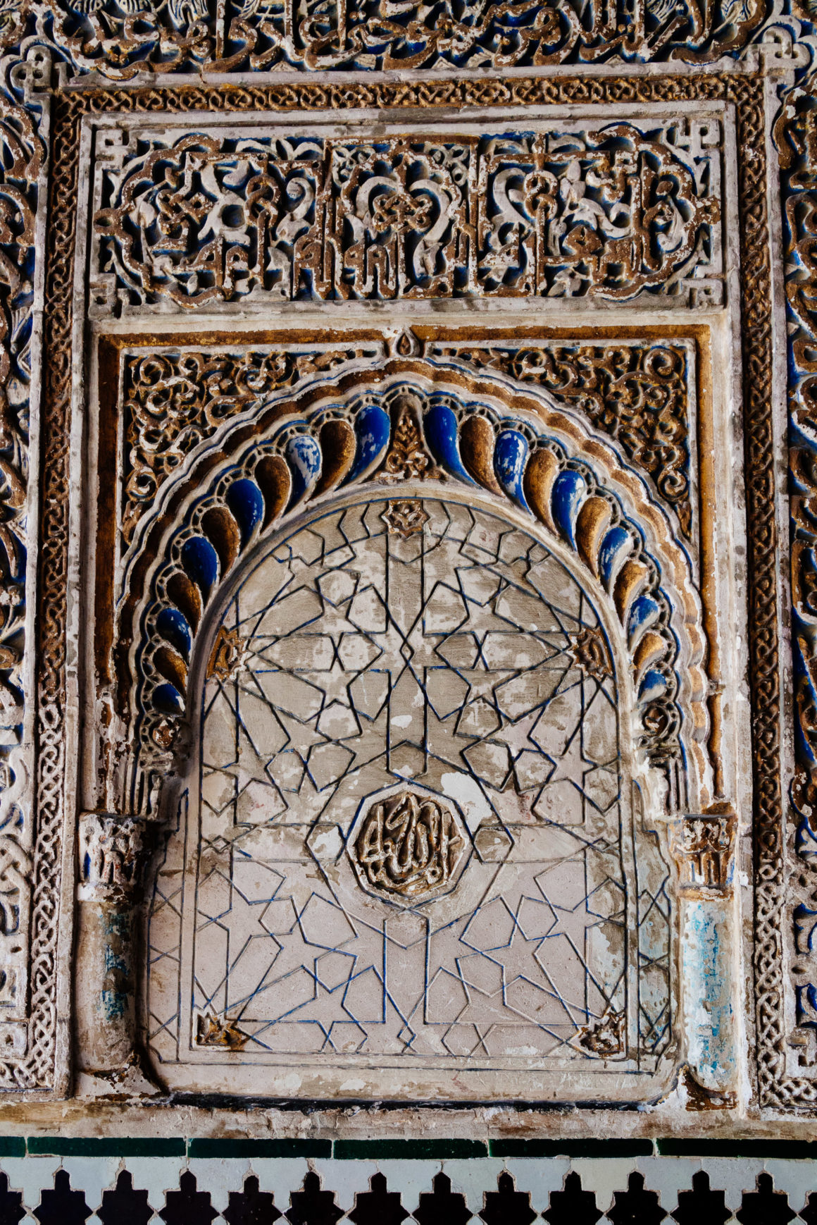 Alcazar Seville, Spain, Travel Photography, Vin Images